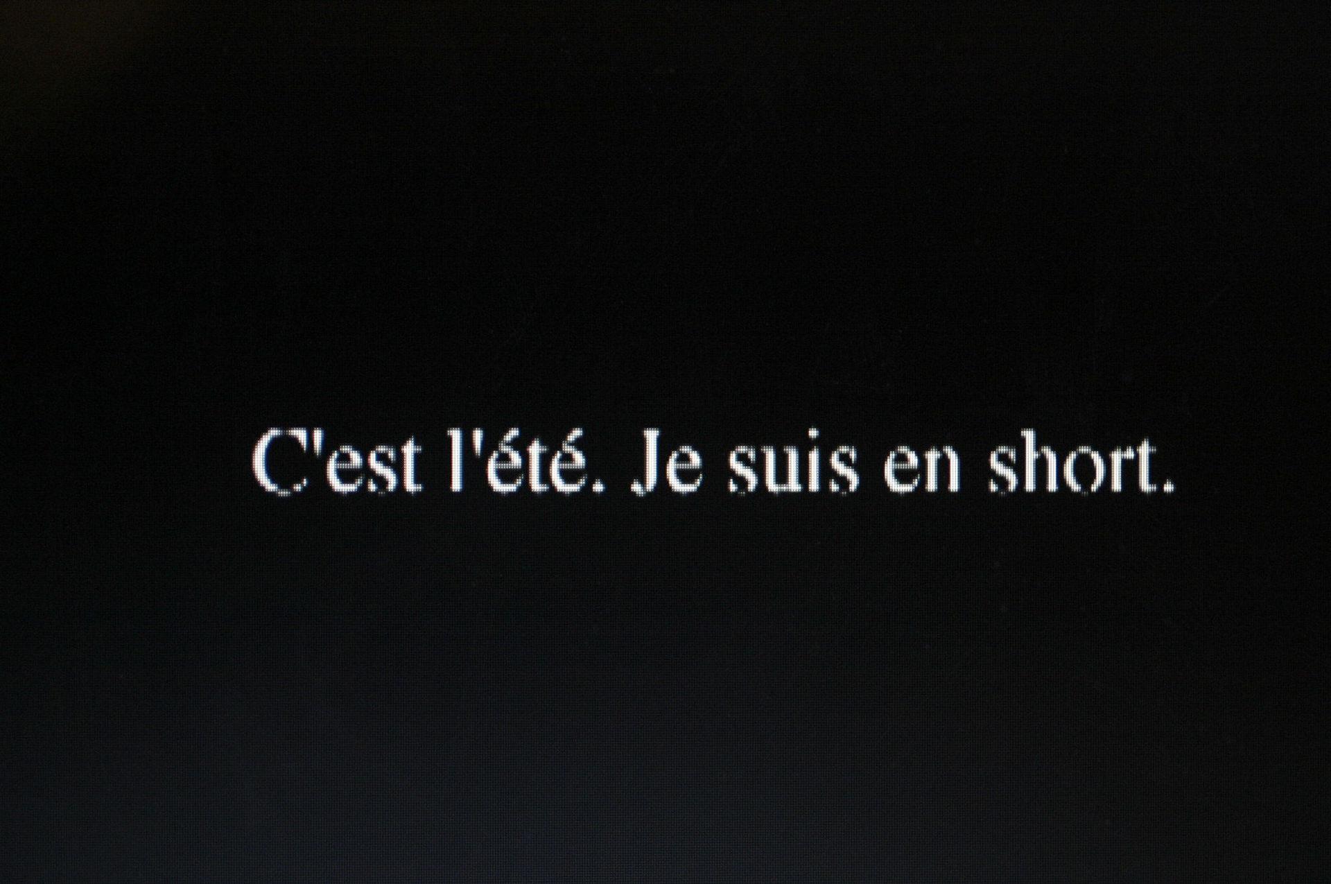 FILM (2005)